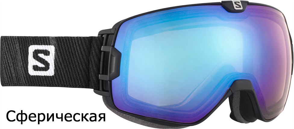 Очки горнолыжные SALOMON XMAX Photo Black/ML Bl (15г, NS L36757600)